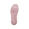 Nike MD Runner nike, rosa, 509-5836 - 19