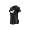 T-shirt  puma, nero, 939-6737 - 16